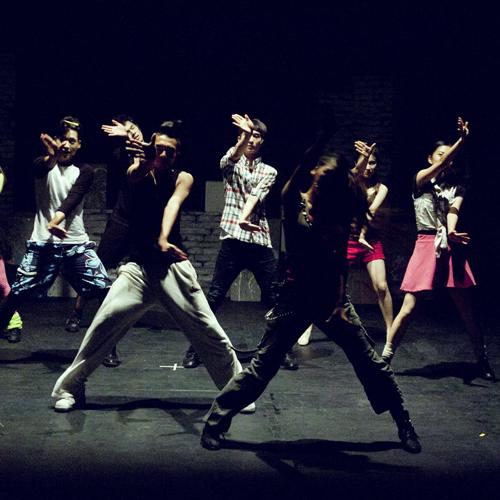 Tanz dich frei